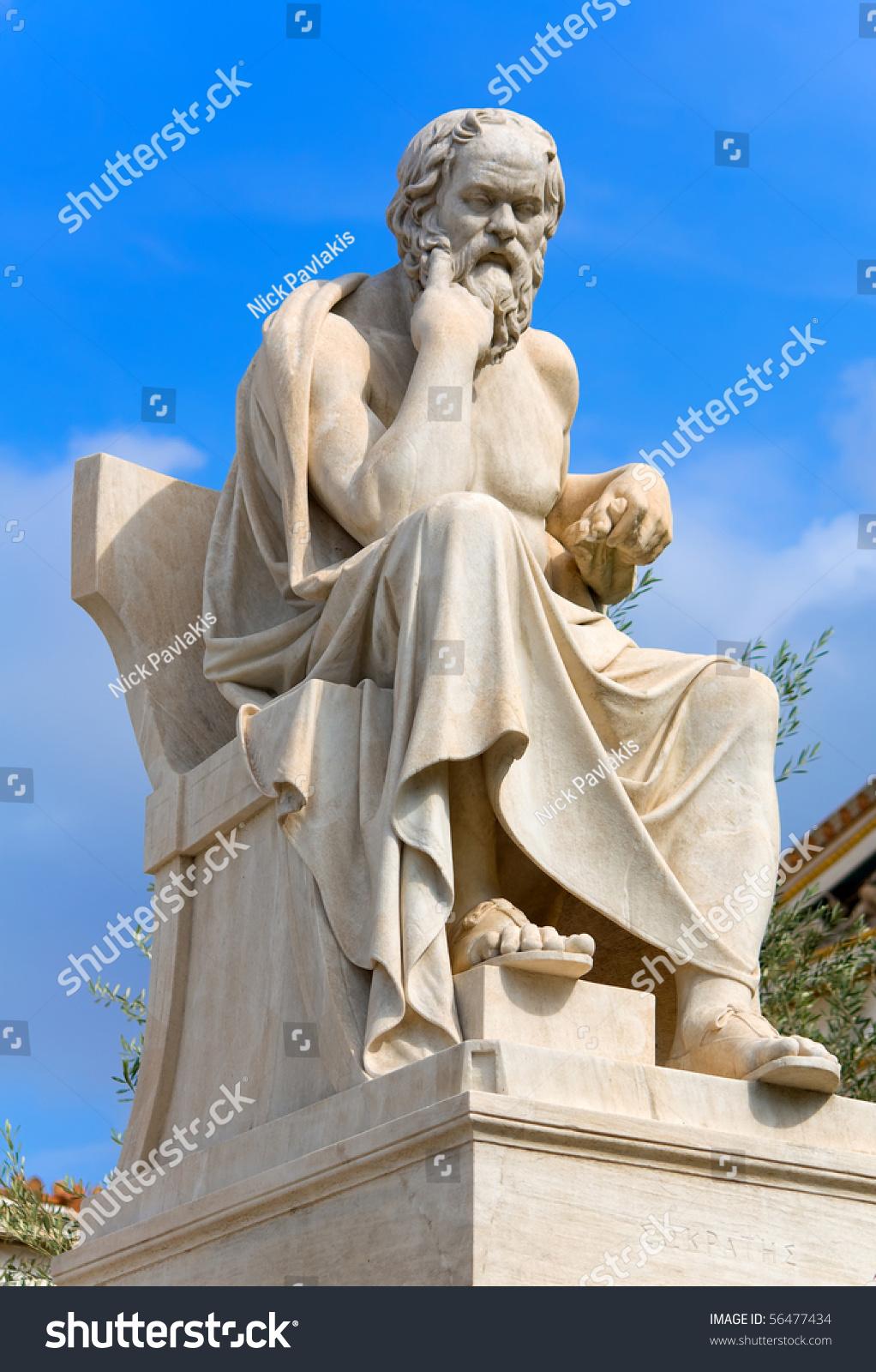 Цитаты сократа на греческом