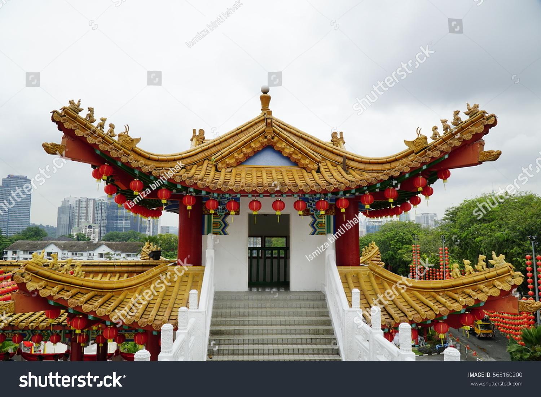 Assimilation Ethnic Identity : Asian-Nation :: Asian