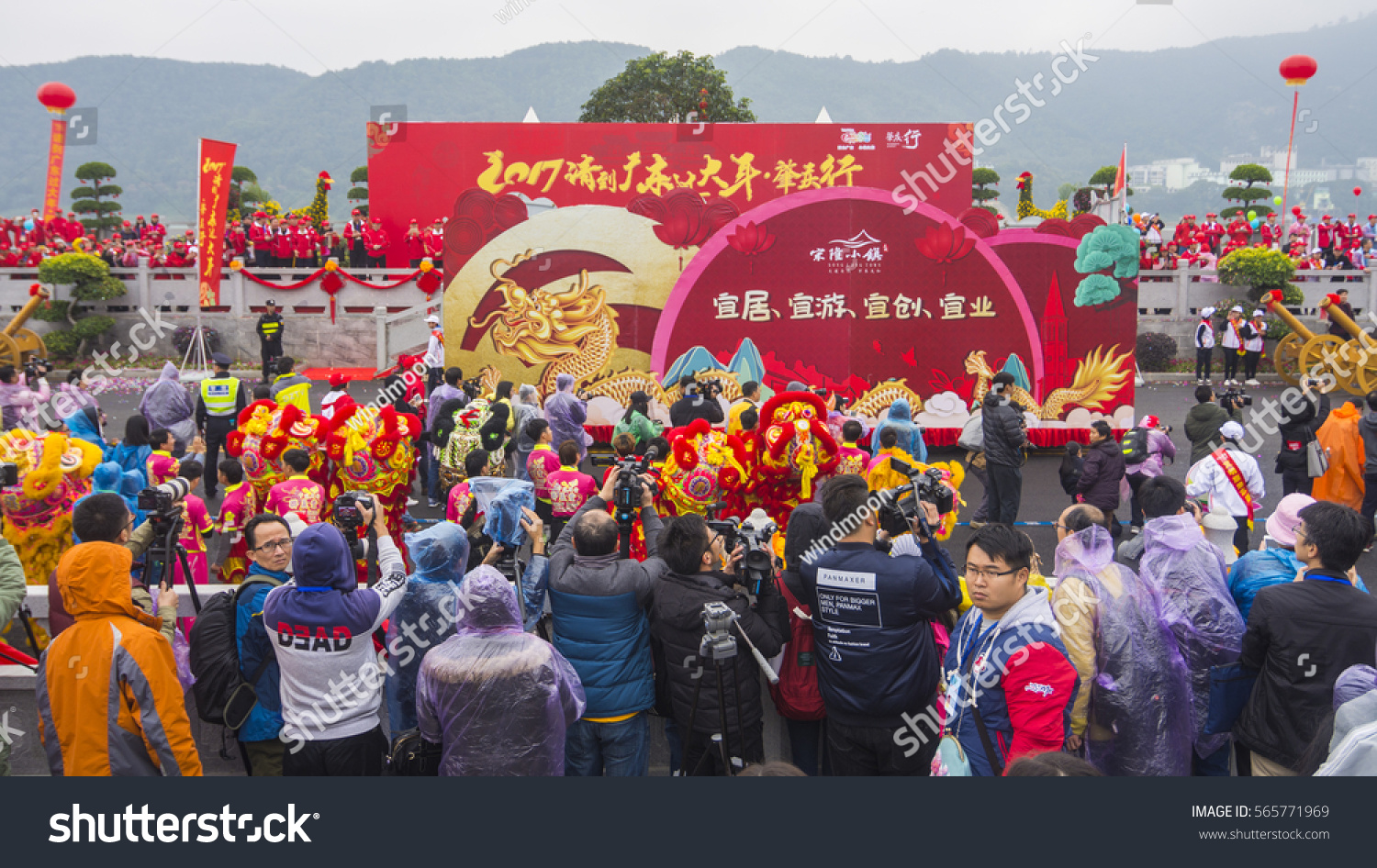 spring festival in china welcoming a The spring festival is the most important and biggest festival in china just as   posted on front doors to ward off evil spirits and welcome peace and abundance.