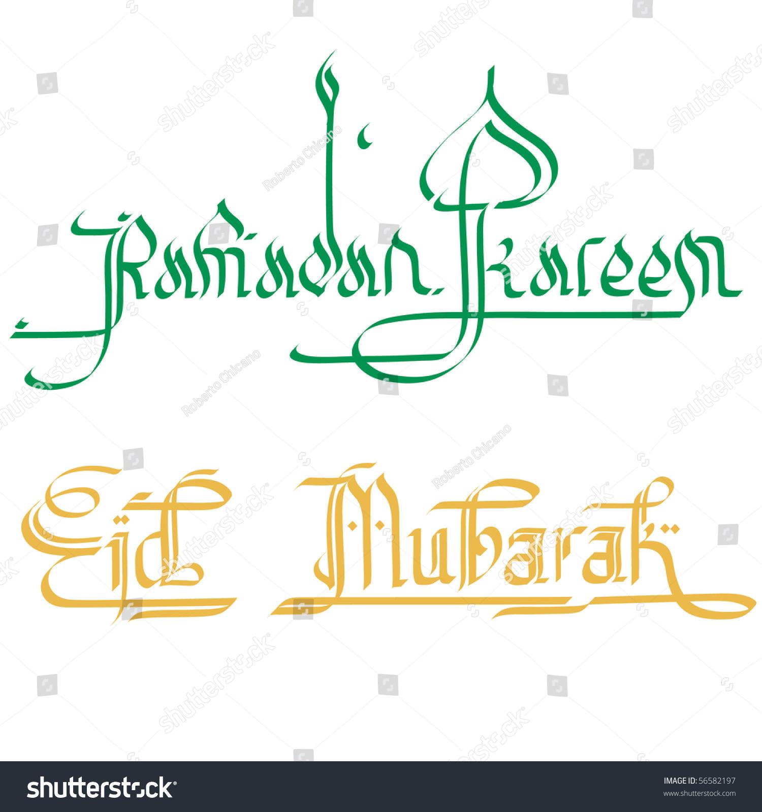 Ramadan greetings stylish english calligraphy stock vector 56582197 ramadan greetings in stylish english calligraphy kristyandbryce Images
