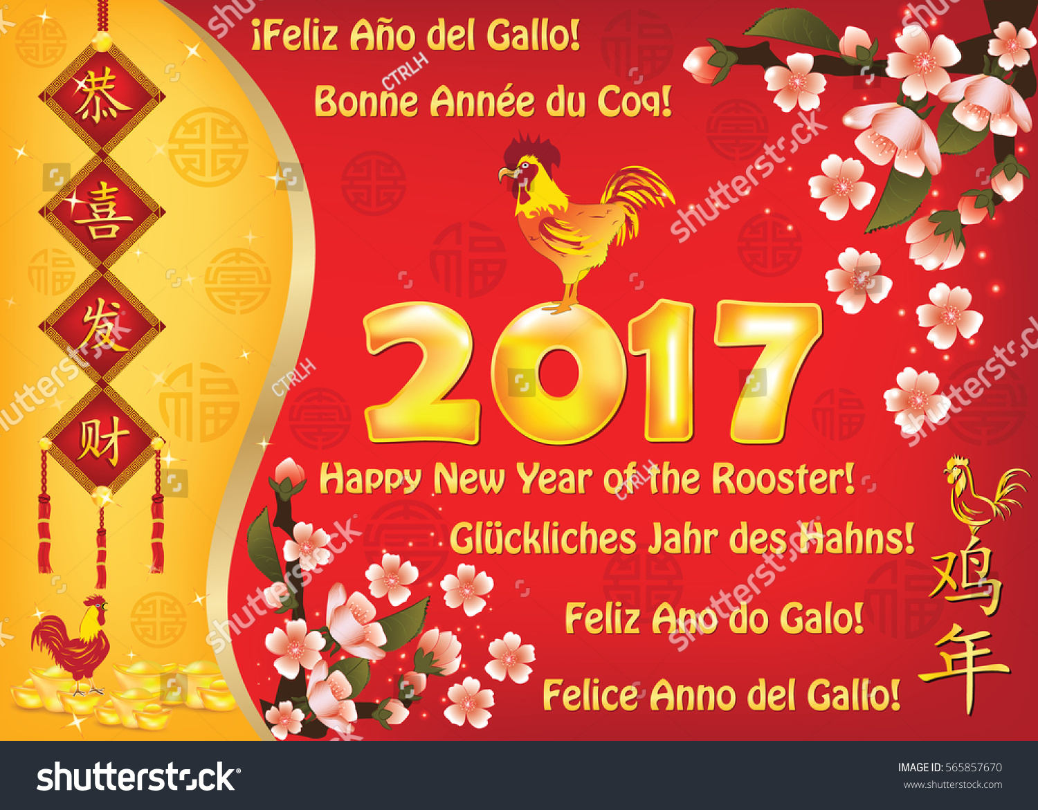 How to write a New Year card in Chinese