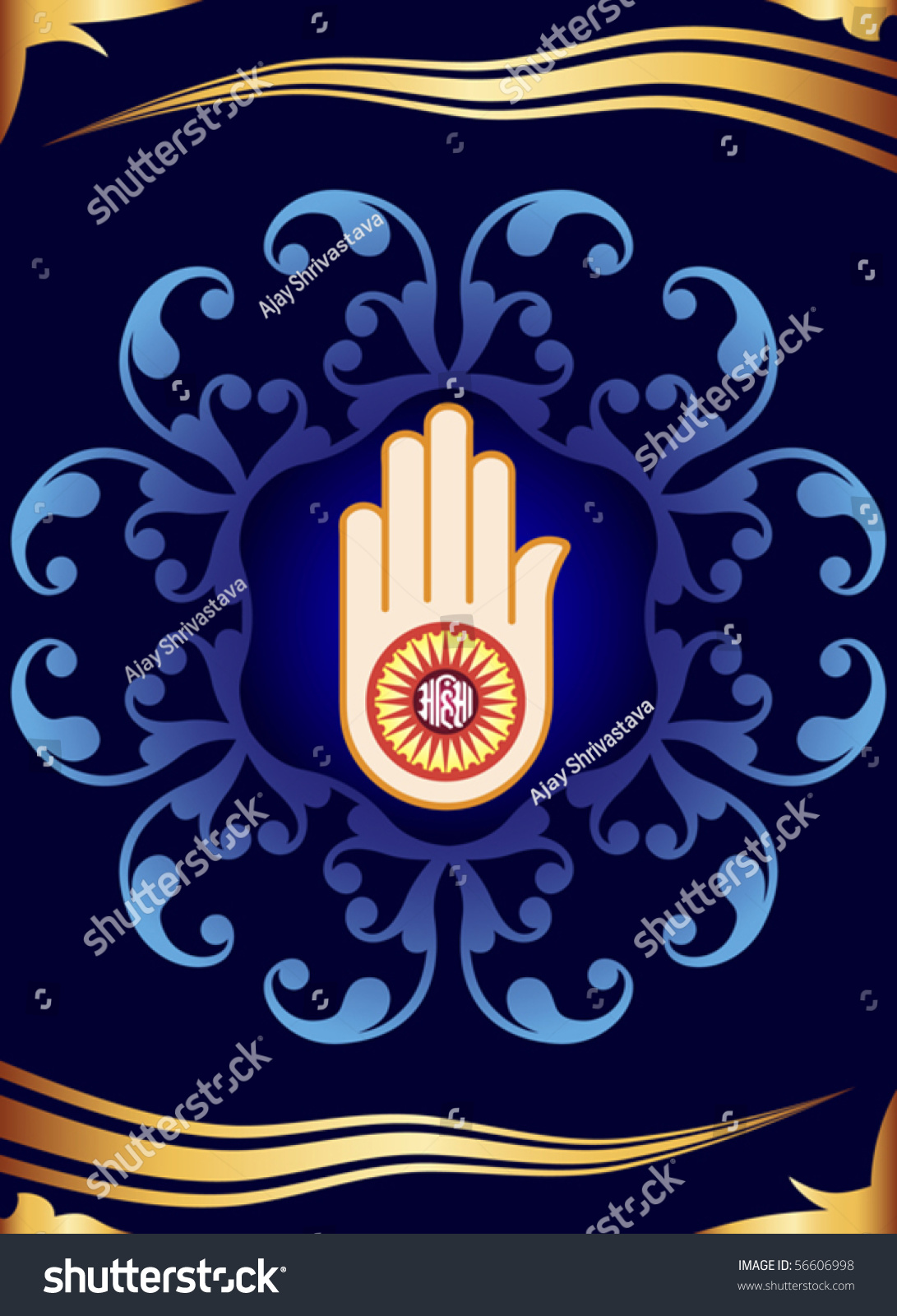 Ahimsa Symbol Related ...