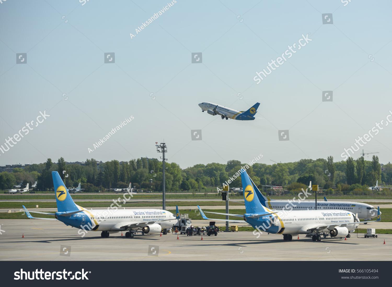 Aeroporto Kiev : Kiev ukraine may kiev stock photo edit now