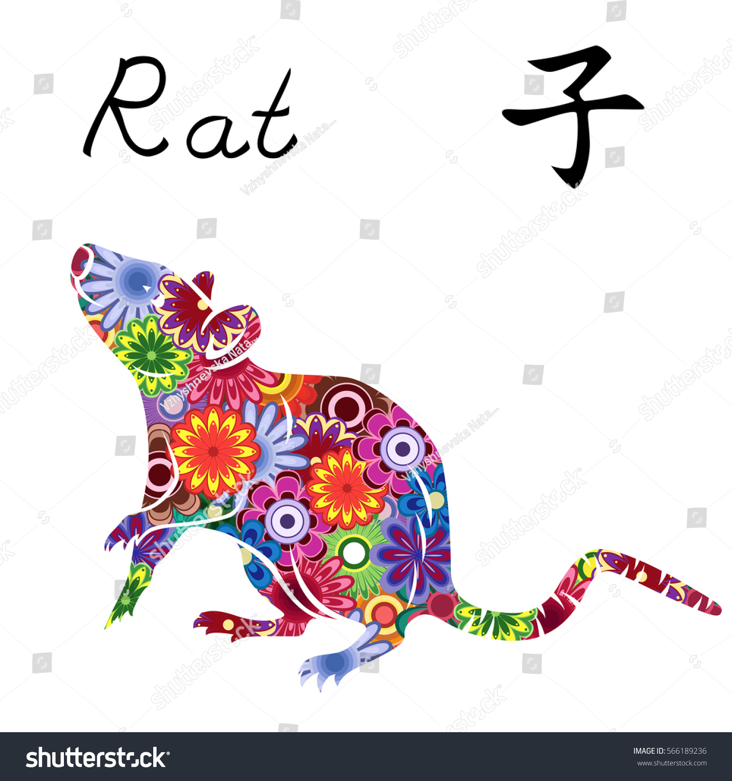 Chinese Zodiac Sign Rat Fixed Element Stock Vector Royalty Free
