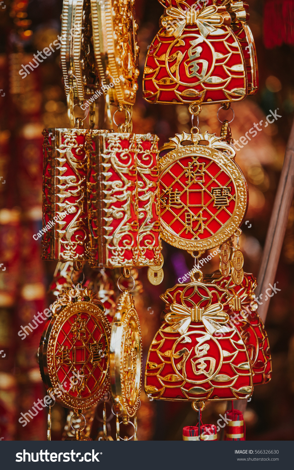 Chinese new year 2017 decorations stock photo 566326630 - New year decoration ideas ...