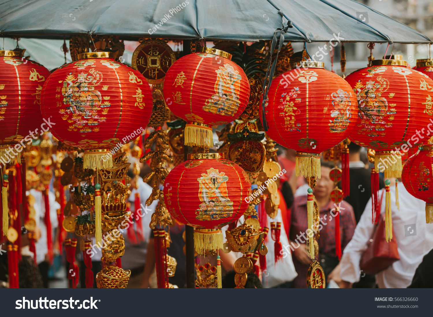 Chinese new year 2017 decorations stock photo 566326660 for Decoration 2017