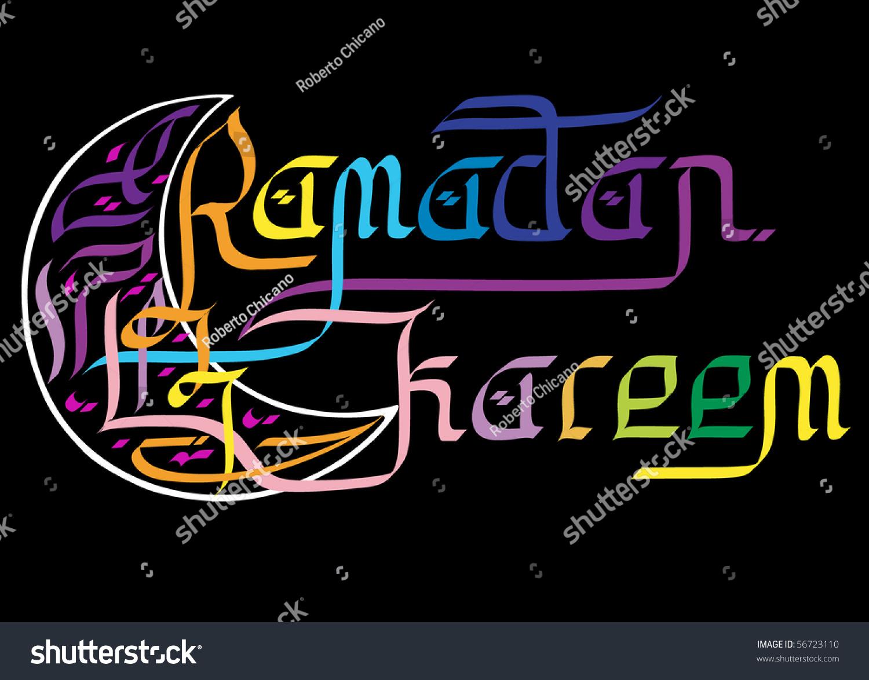 Ramadan greetings english calligraphy half moon stock vector ramadan greetings in english calligraphy with half moon shape kristyandbryce Images