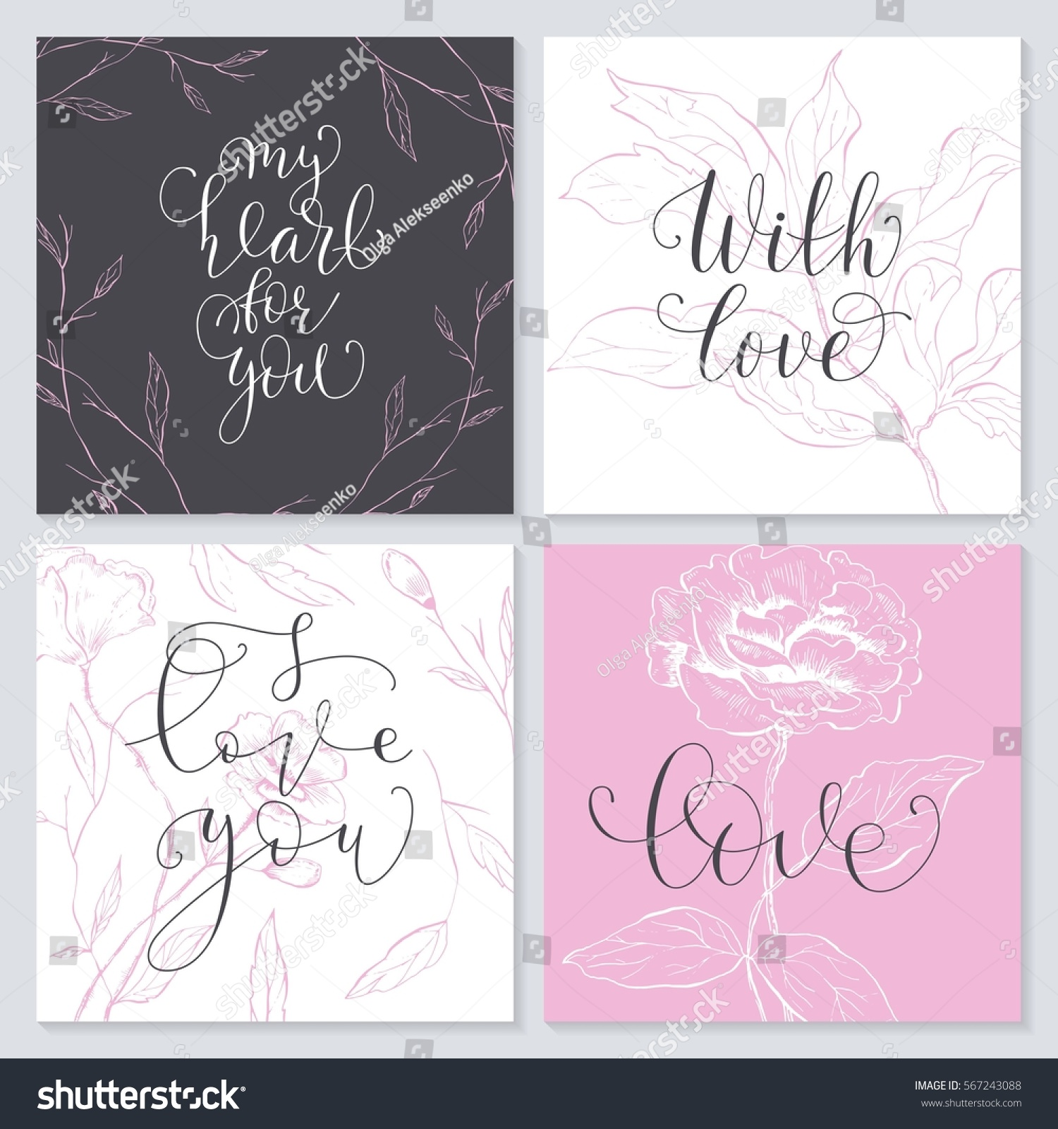 Set Valentines Day Cards Hand Drawn Vector 567243088 – Valentines Day Cards and Quotes