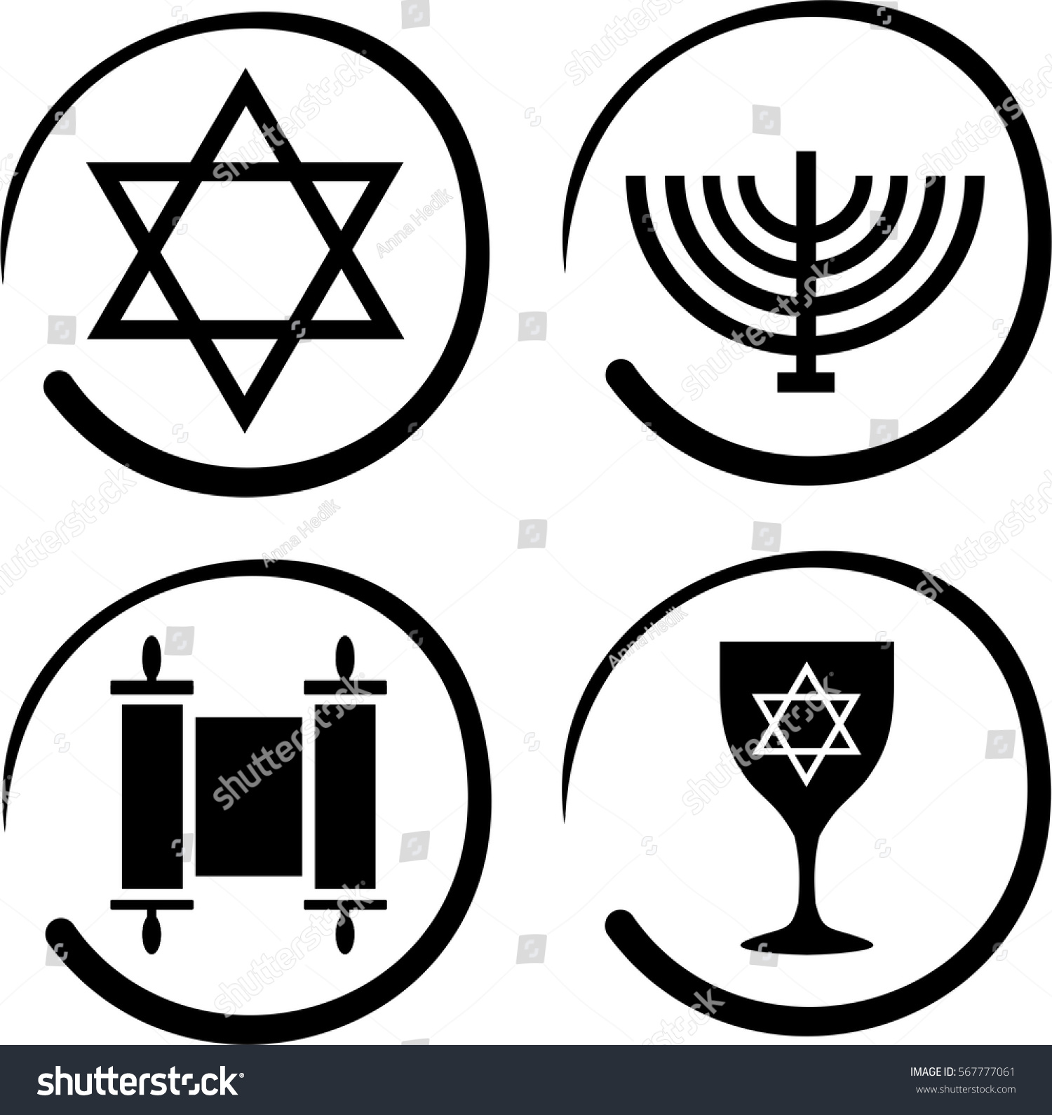 Four Jewish Judaism Symbols Black White Stock Vector Royalty Free