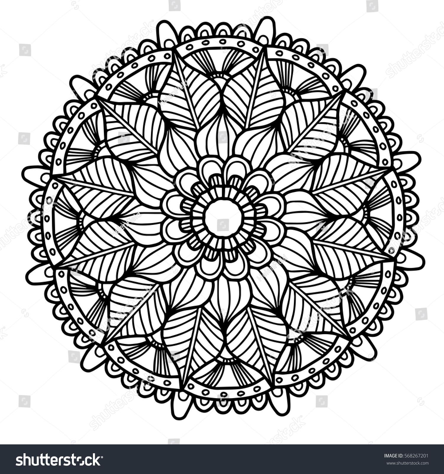 Vector Image Adult Coloring Book Mandala Stock Vector (Royalty Free ...