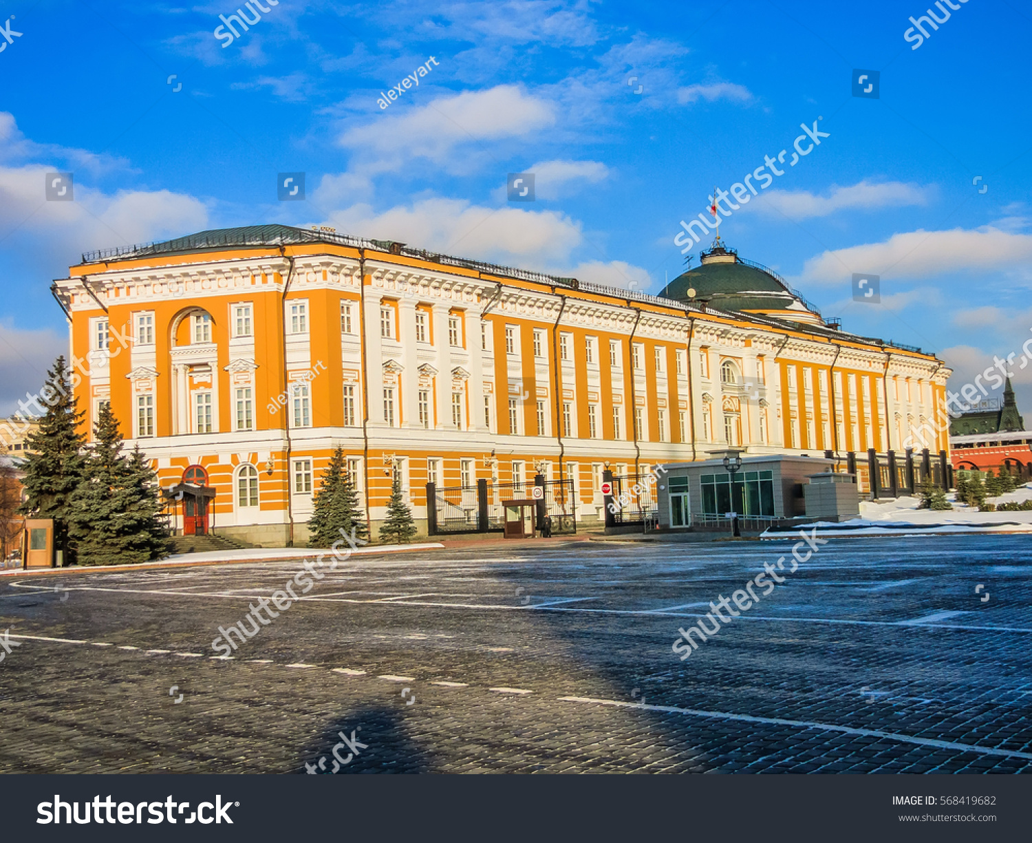 The Kremlin State Palace is a legendary building