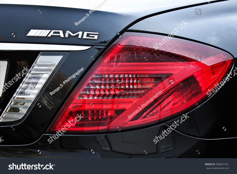 April 12 2016 Kiev Ukraine Mercedes Benz Stock Photo (Royalty Free on mercedes 600 v12, gmc v12, bmw 750 v12, jaguar v12, maserati v12, honda v12, allison v12, 1995 mercedes v12, ford v12, mercedes amg v12, ferrari v12, mercedes maybach v12, dodge v12, bmw 850 v12, volkswagen v12, mercury v12, s class v12, mercedes sl600 v12, detroit diesel v12, mercedes s600 v12,