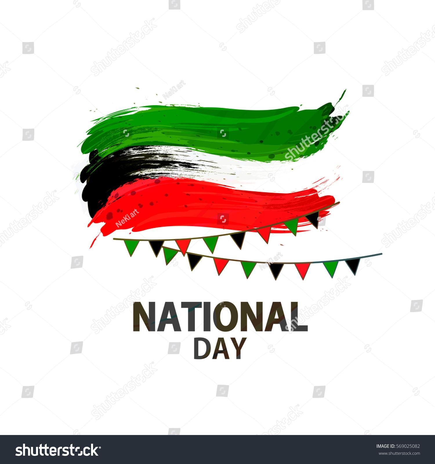 Happy Kuwait National Day Vector Illustration Stock Vector 569025082