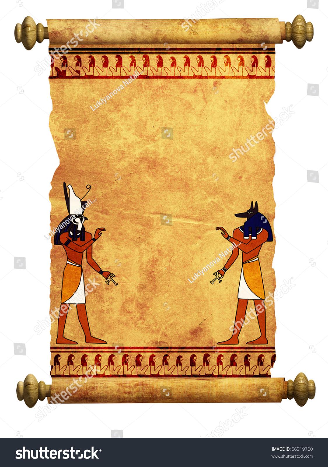 Поздравление египетском стиле
