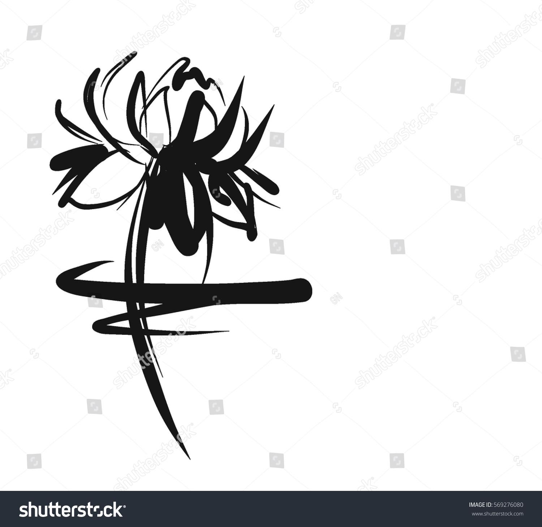 Religion symbol lotus water lily lily stock vector 569276080 religion symbol lotus water lily lily buddhism buddha hinduism buycottarizona Image collections