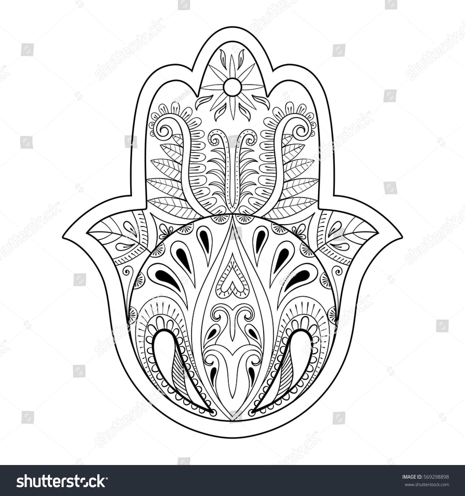 Hamsa hand vector illustration hand drawn stock vector 569298898 hand drawn symbol of prayer for adult anti stress coloring book biocorpaavc Images