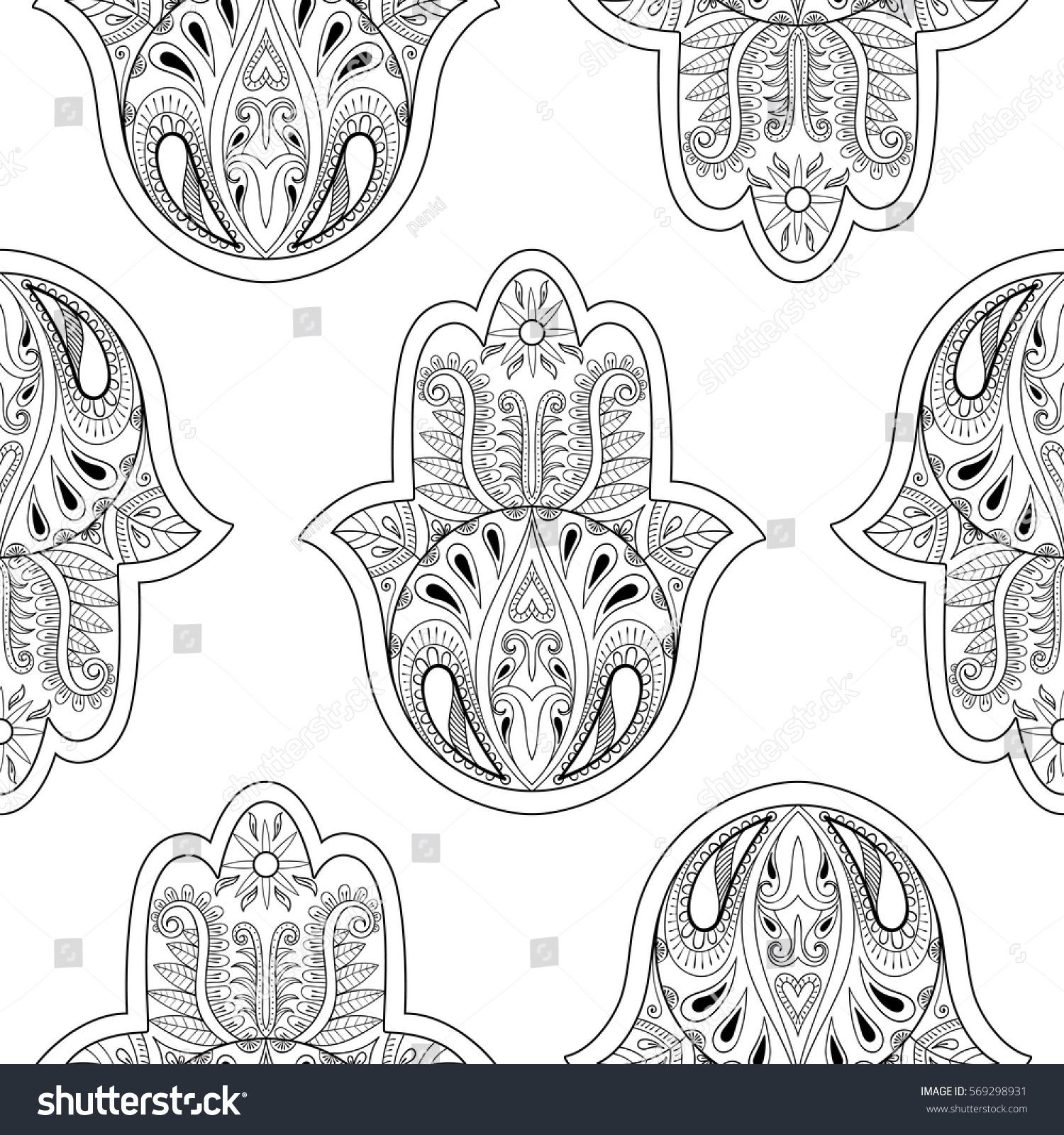 Hamsa Hand Seamless Pattern Vector Illustration Stock Vector