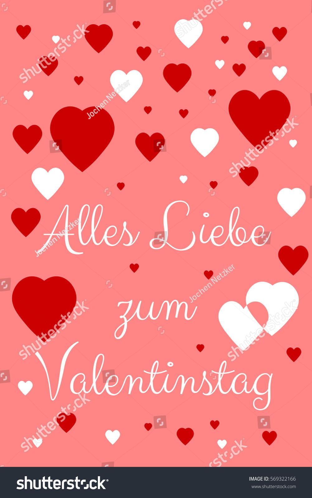 Vertical German Happy Valentines Day Card Stock Vector 569322166