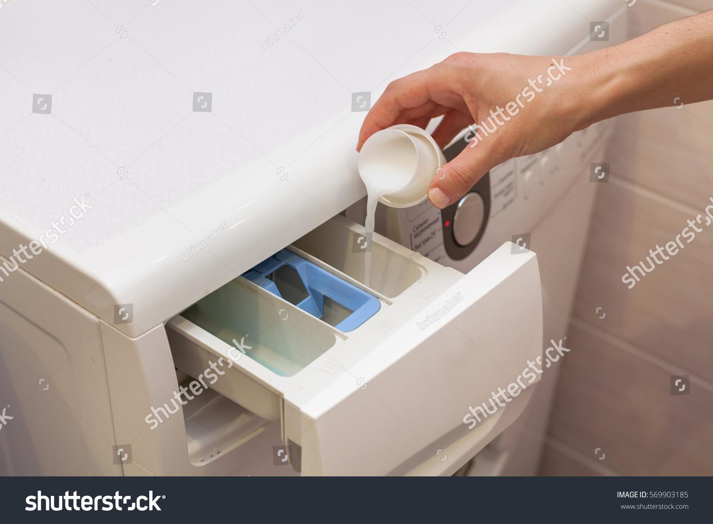 softener in washing machine