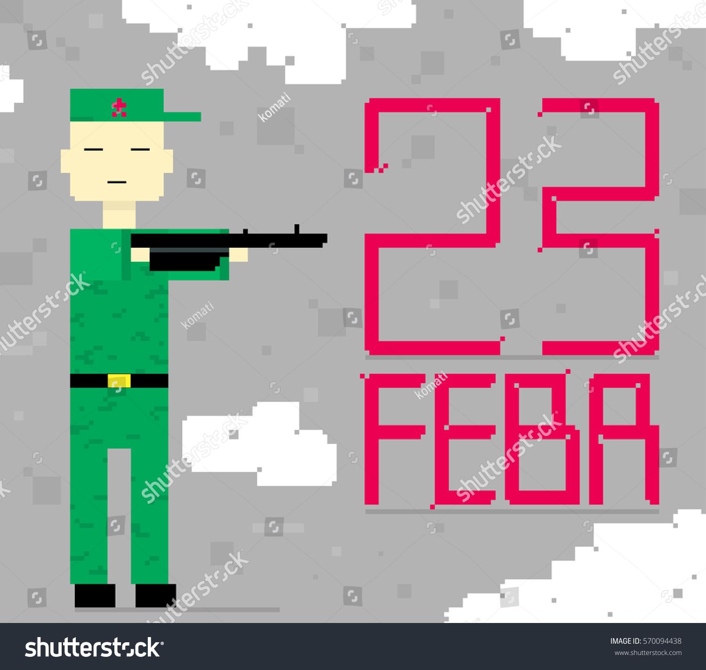 Edit Vectors Free Online - Pixel Art