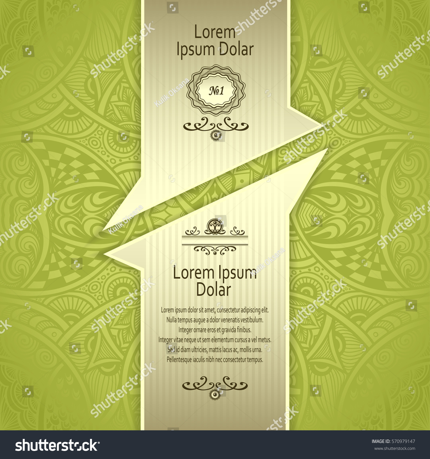 Template zen tangle abstract pattern package stock vector hd template with zen tangle abstract pattern for package or label in green and gold for advertising stopboris Images