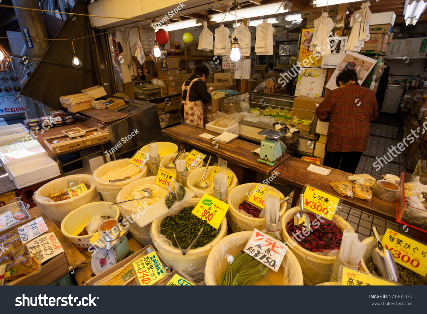 Tokyo japan march 24 fish seafood stock photo 571465030 for Wholesale fish market near me