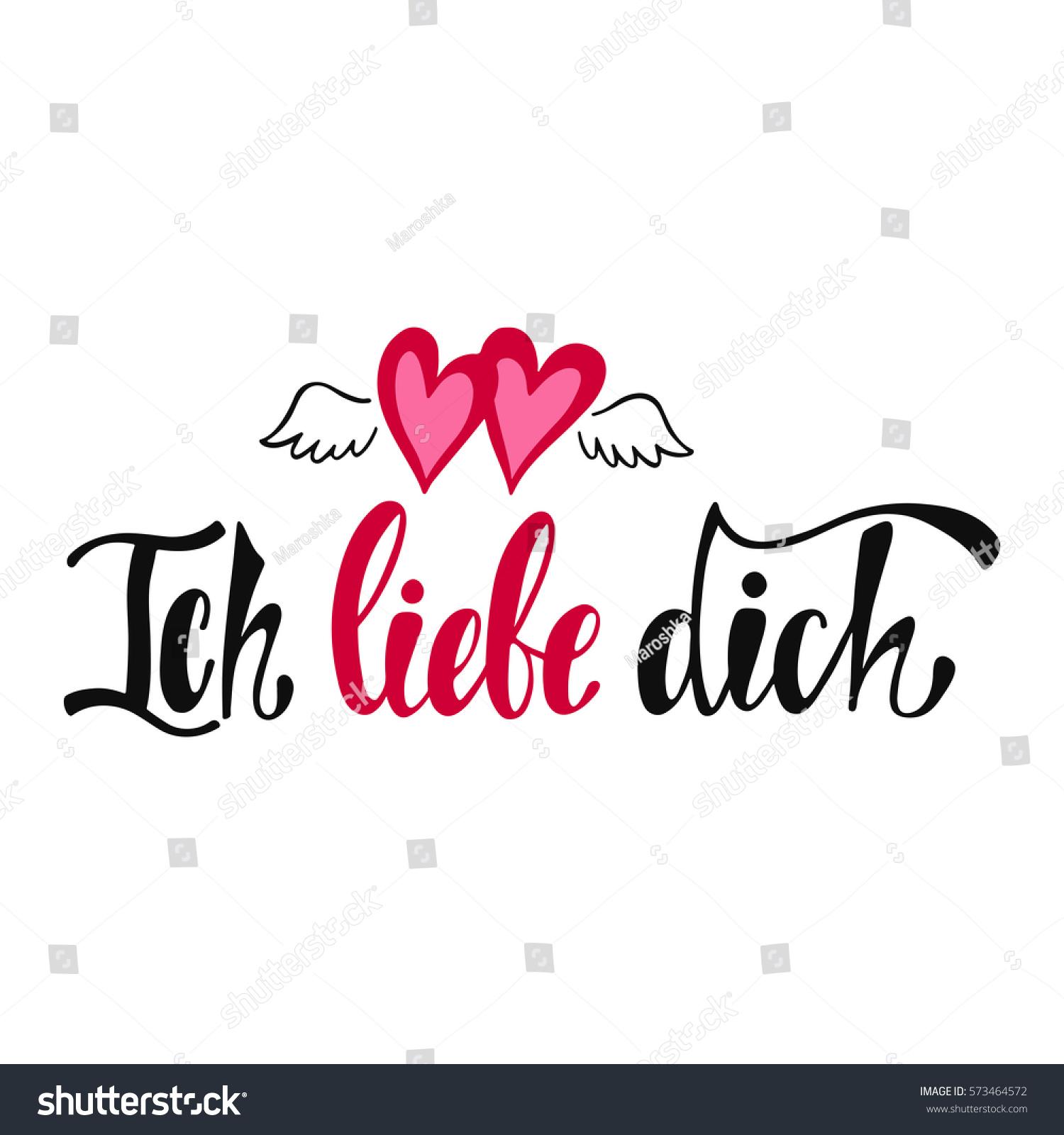 Ich Liebe Dich Declaration Love German Stock-Vektorgrafik 573464572 ...