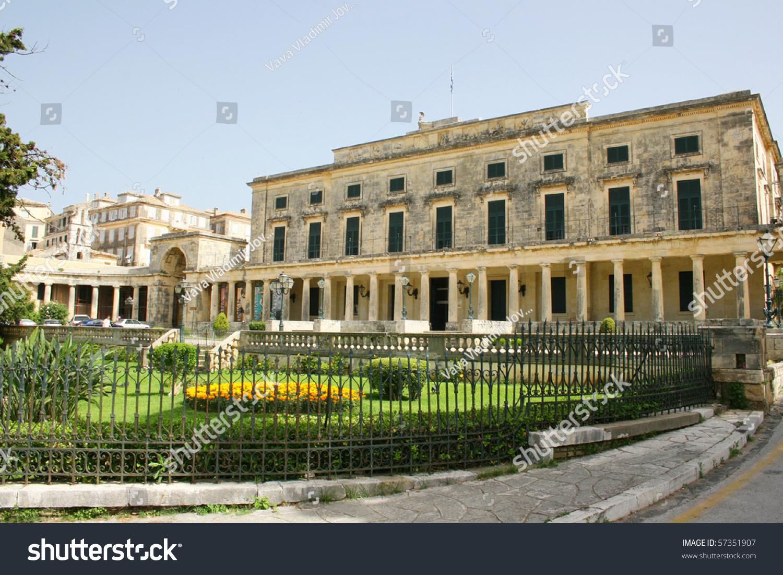 Museum Of Asian Art In Kerkyra (Corfu Town), Corfu Island ...