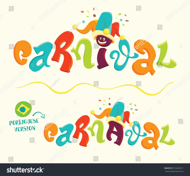 funny carnival lettering portuguese version cartoon stock vector