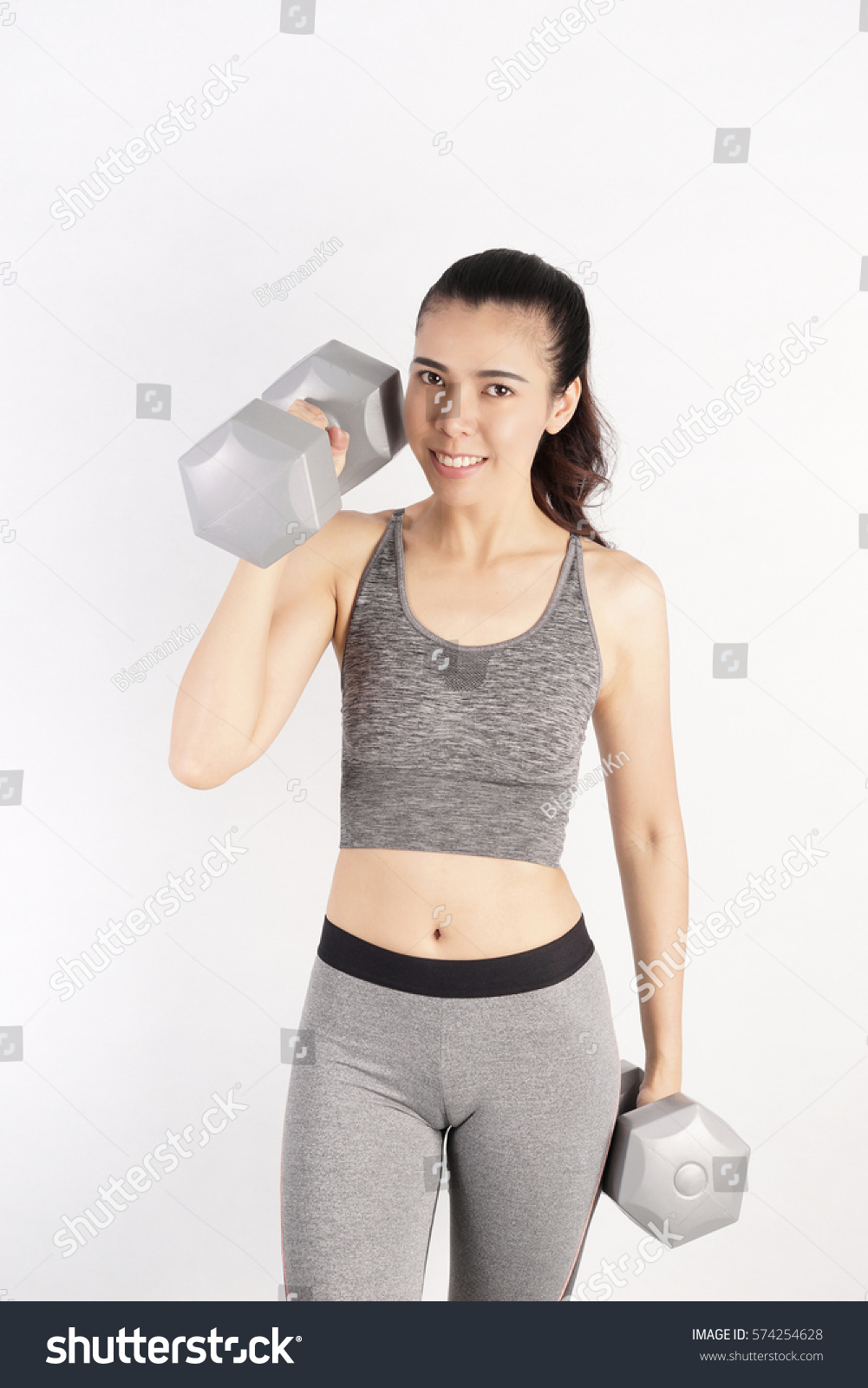 Healthy Woman Holding Dumbbell Workout Home Stock Photo