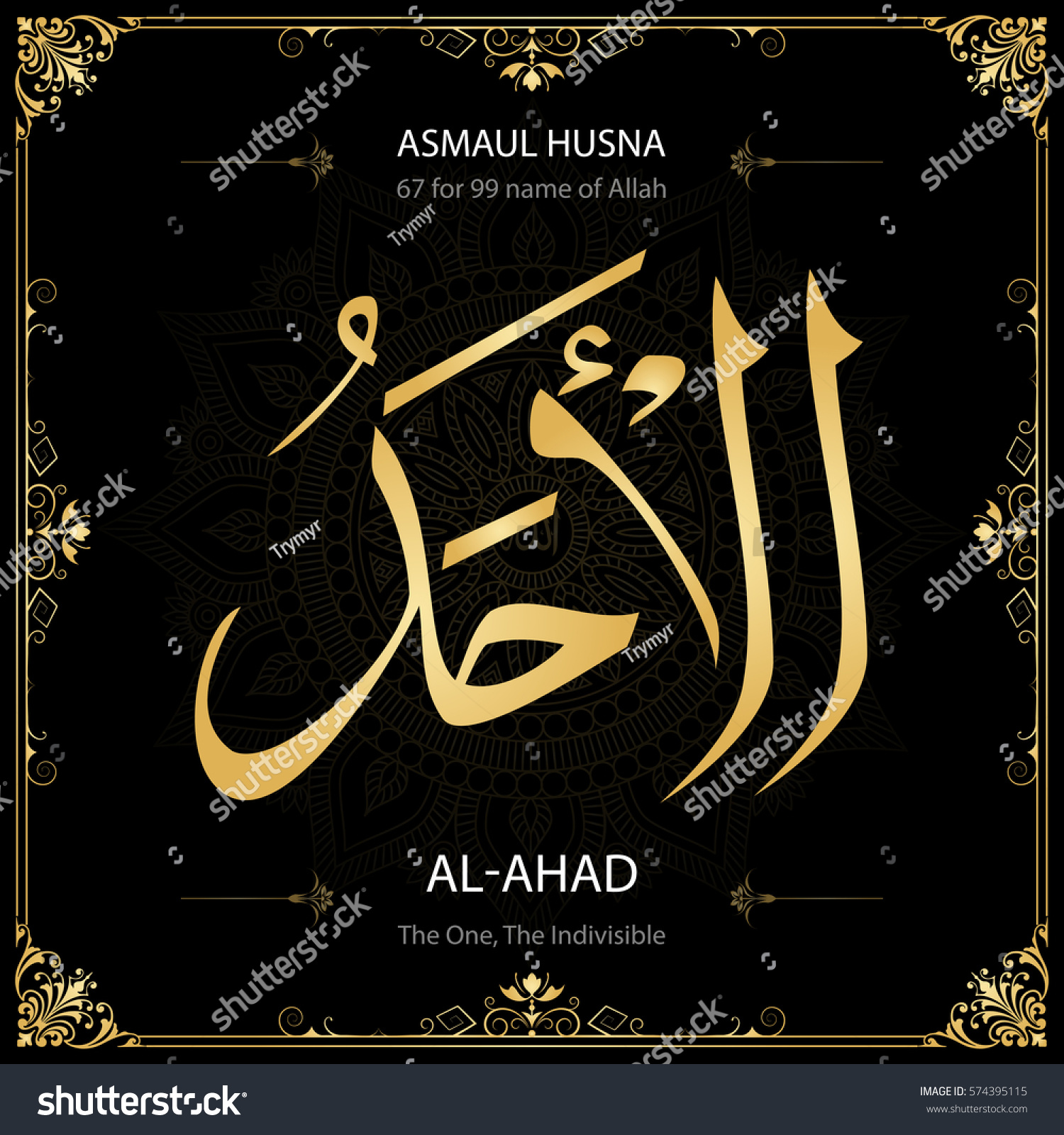 99 names of allah in arabic pdf free download