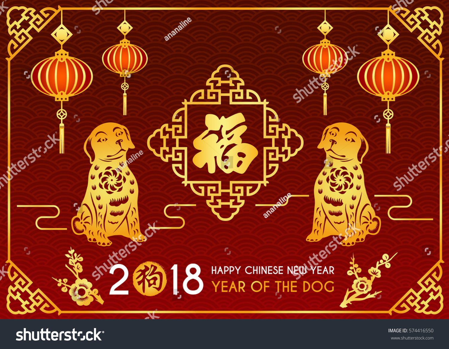 Happy chinese new year 2018 card stock vector 574416550 shutterstock happy chinese new year 2018 card is lanterns 2 gold dog and chinese word mean kristyandbryce Choice Image