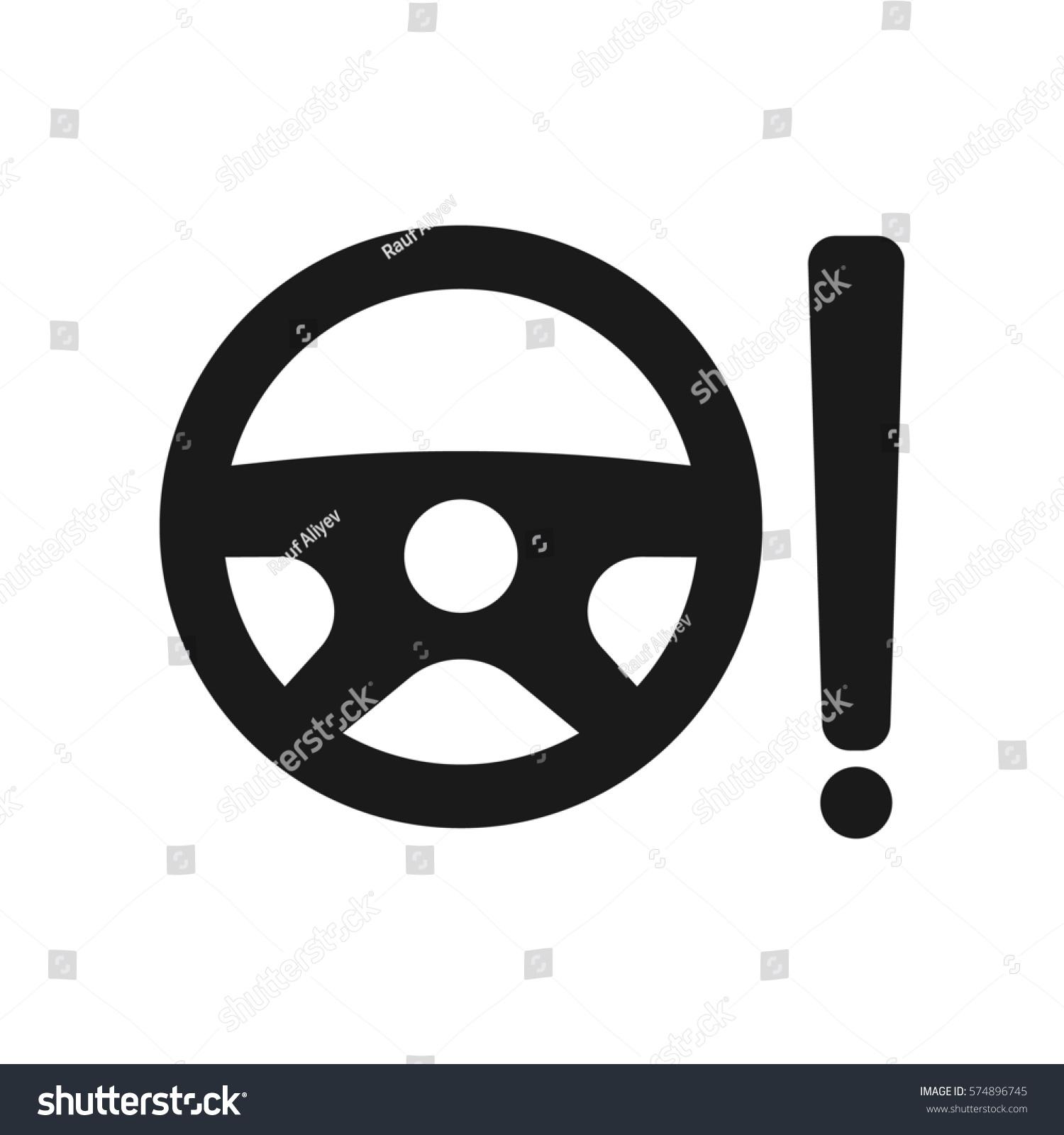 Power Steering System Icon Stock Illustration 574896745 Shutterstock