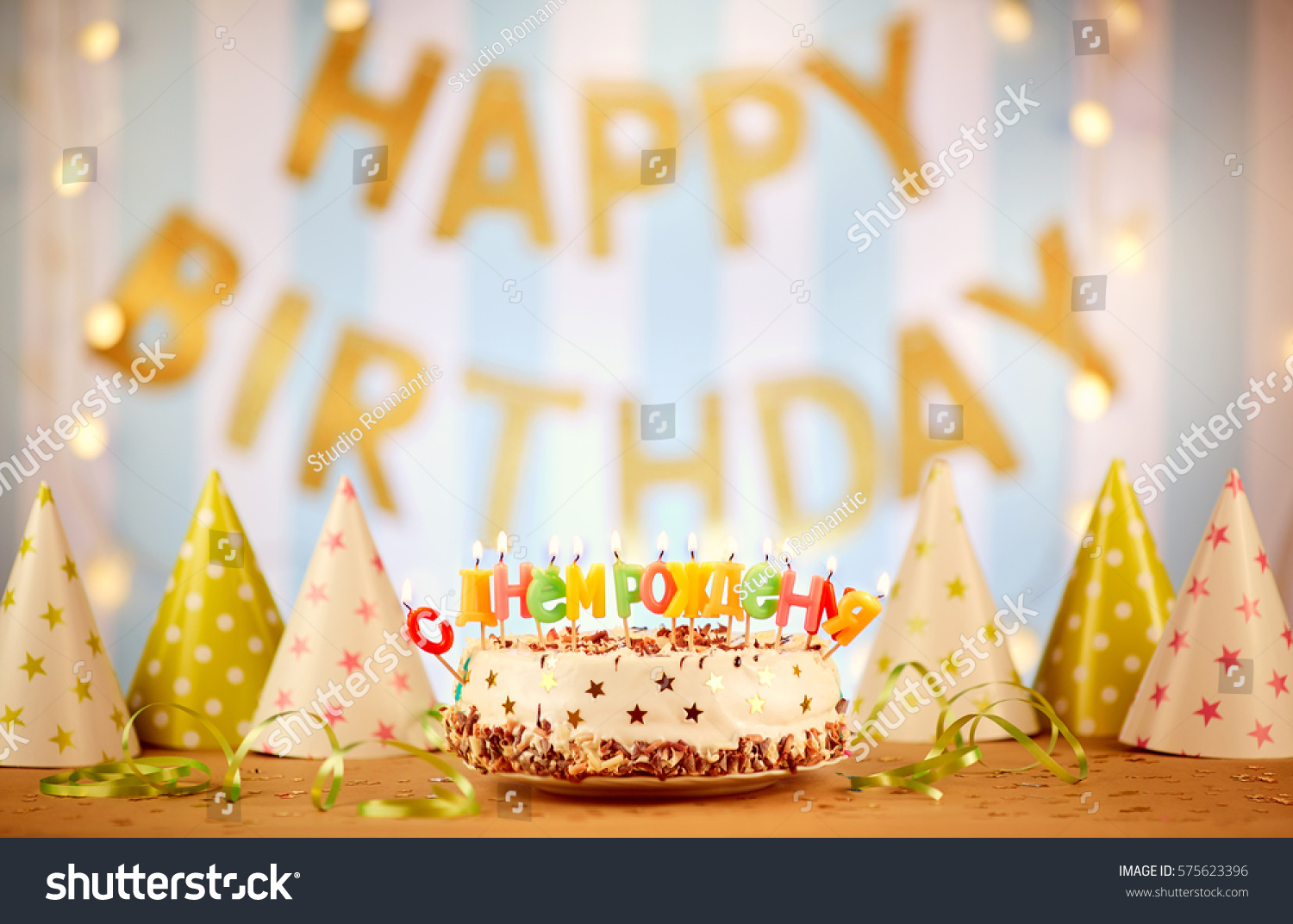 Happy Birthday Cake Candles Russian Letters Stock Photo Edit Now