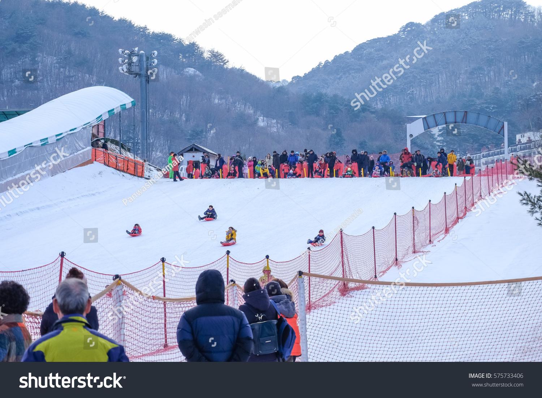 muju ski resort south korea 30 stock photo (edit now) 575733406