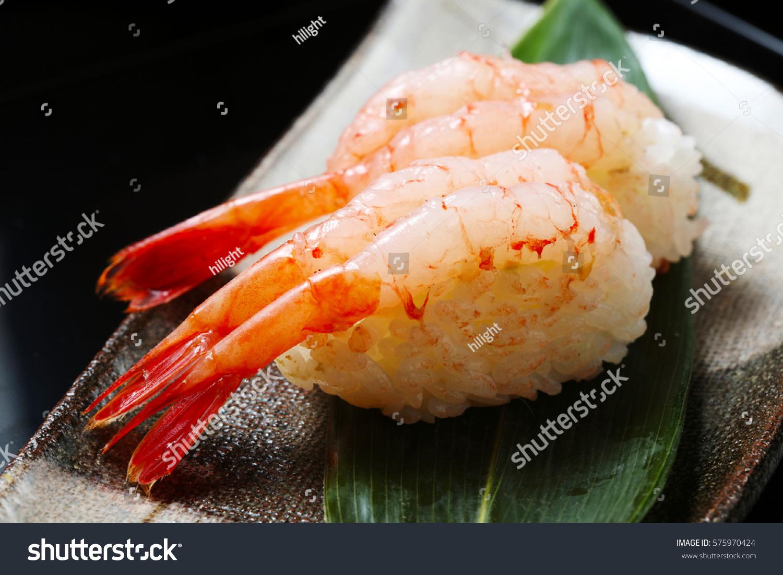 Raw Shrimp Sushi Stock Photo Edit Now 575970424 Shutterstock