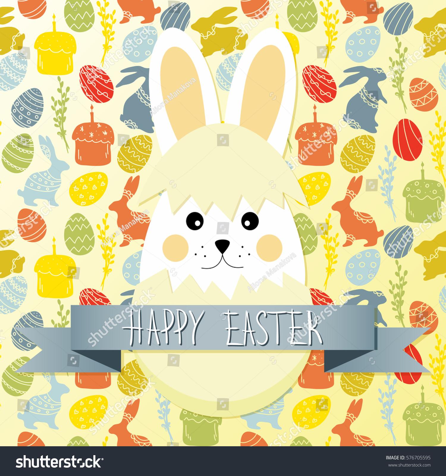 Happy Easter Background Stock Vector 576705595 - Shutterstock
