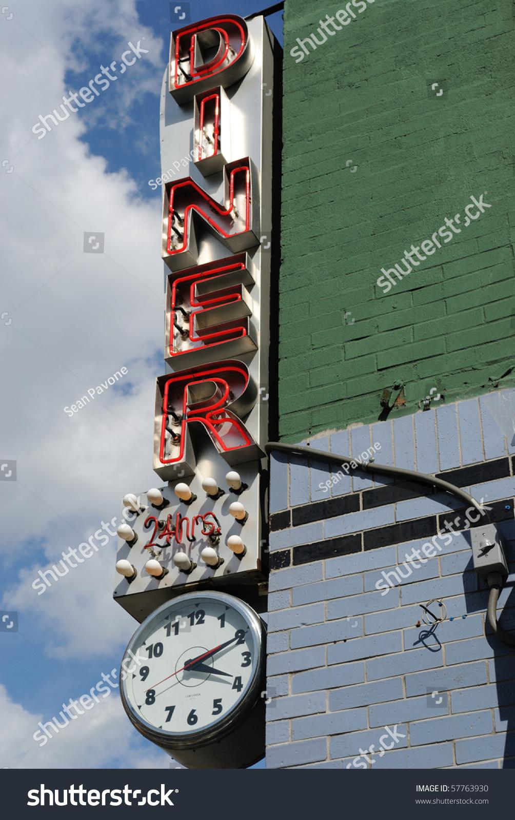 Retro Diner Sign Neon Lights Stock Photo (Edit Now) 57763930