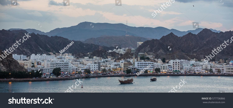 Muscat Capital Oman Dusk Seen Port Stock Photo (Edit Now