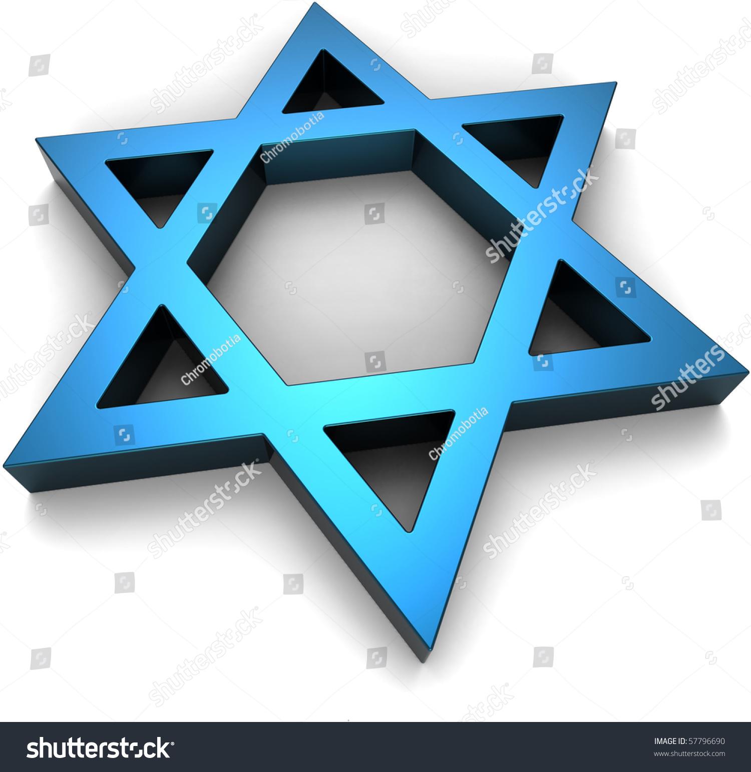 Magen David Jewish Symbol Stock Illustration 57796690 - Shutterstock
