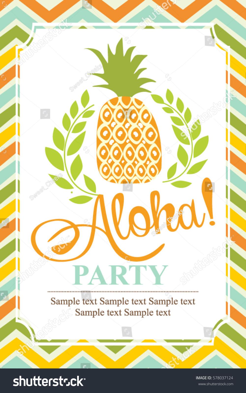 Luau Party Invitation Card Stock Vector 578037124 - Shutterstock