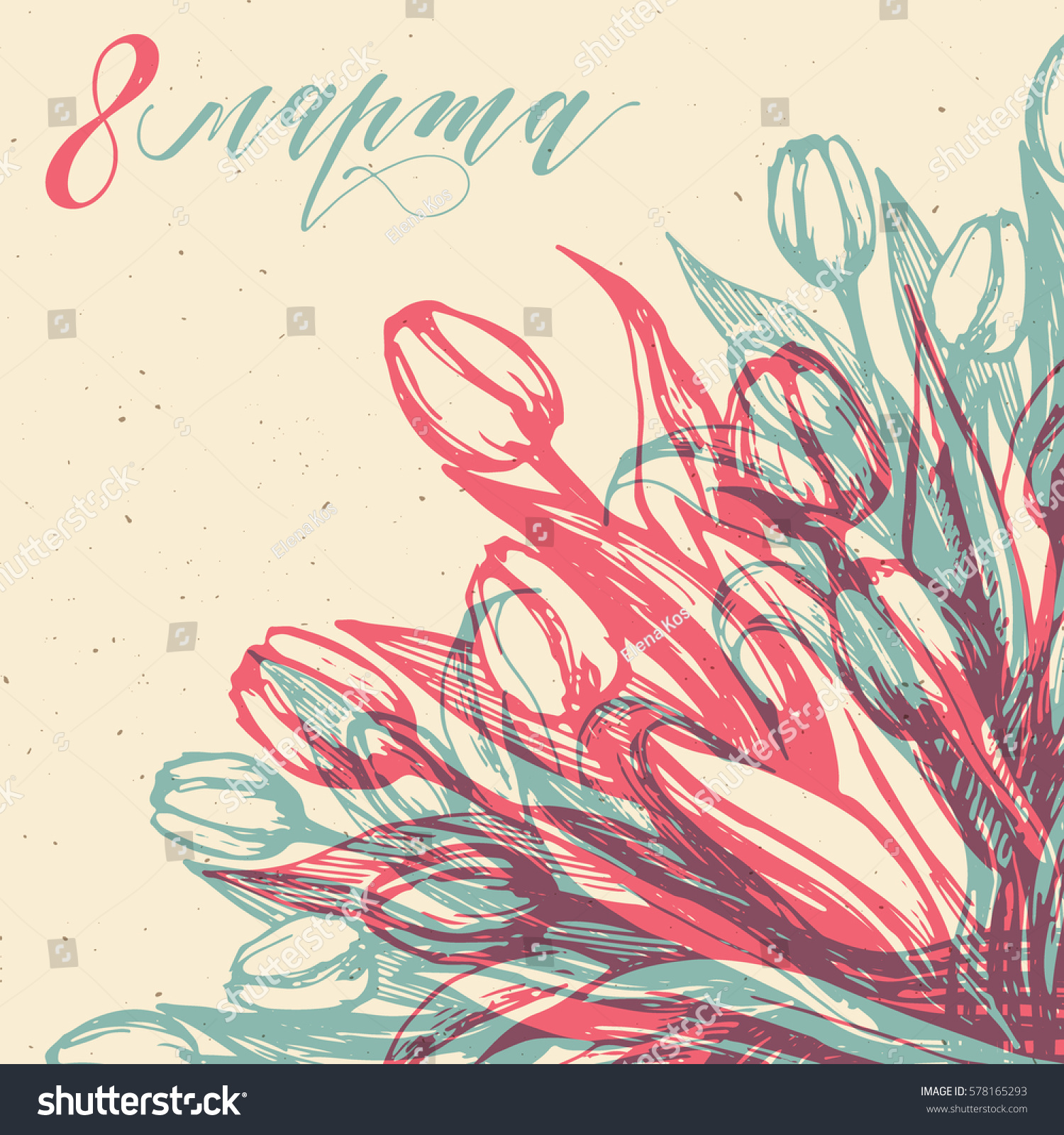 8 march greeting card russian language stock vector 578165293 8 march greeting card in russian language international womens day calligraphic hand written phrase kristyandbryce Gallery