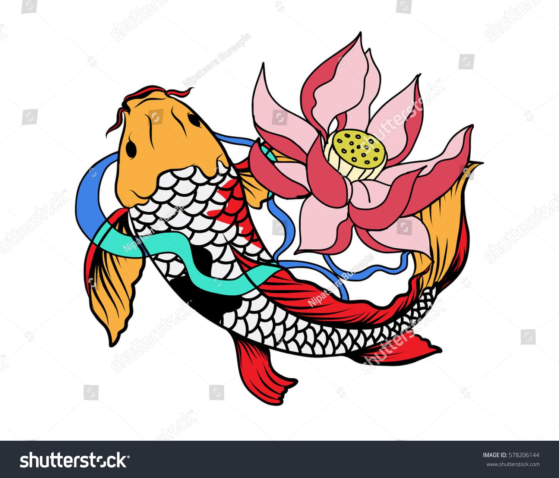Koi Fish Tattoo Japanese Style Stock Vector 578206144 - Shutterstock