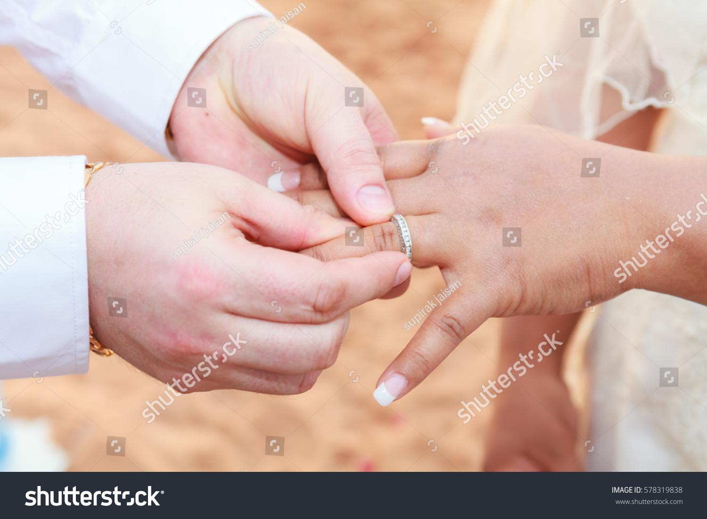 Wedding Ring Exchange Ceremony Stock Photo (Edit Now)- Shutterstock
