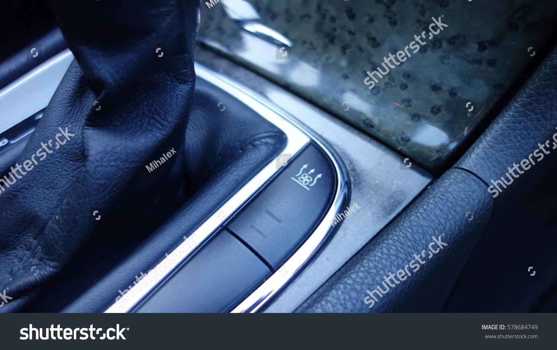 Automatic Gear Transmission Close Macro Heating Stock Photo (Edit ...
