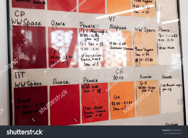 schedule marker