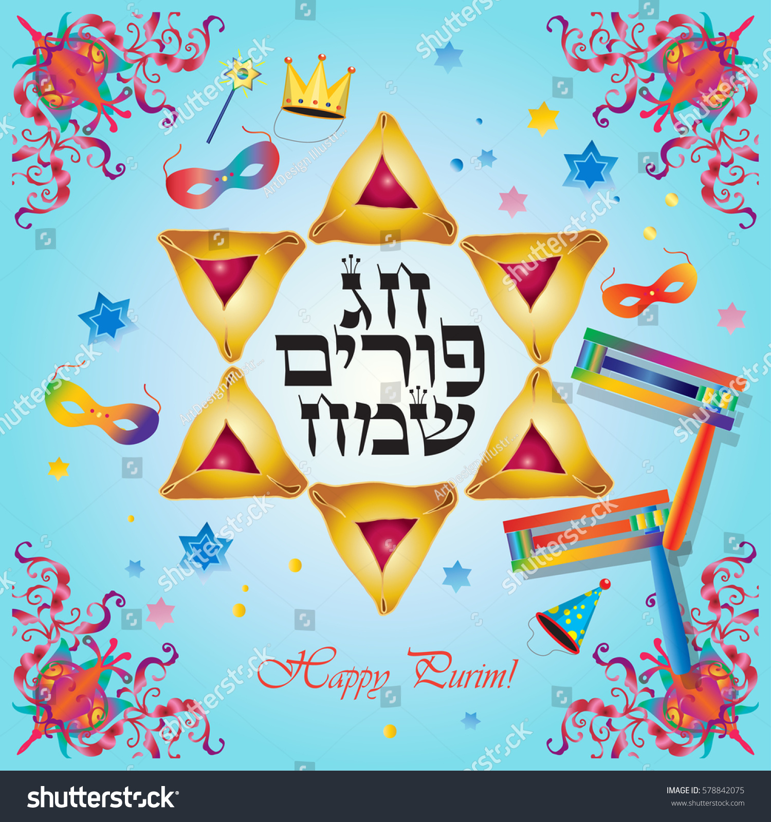 Purim Greeting Hebrew Image Collections Greetings Card Design Simple