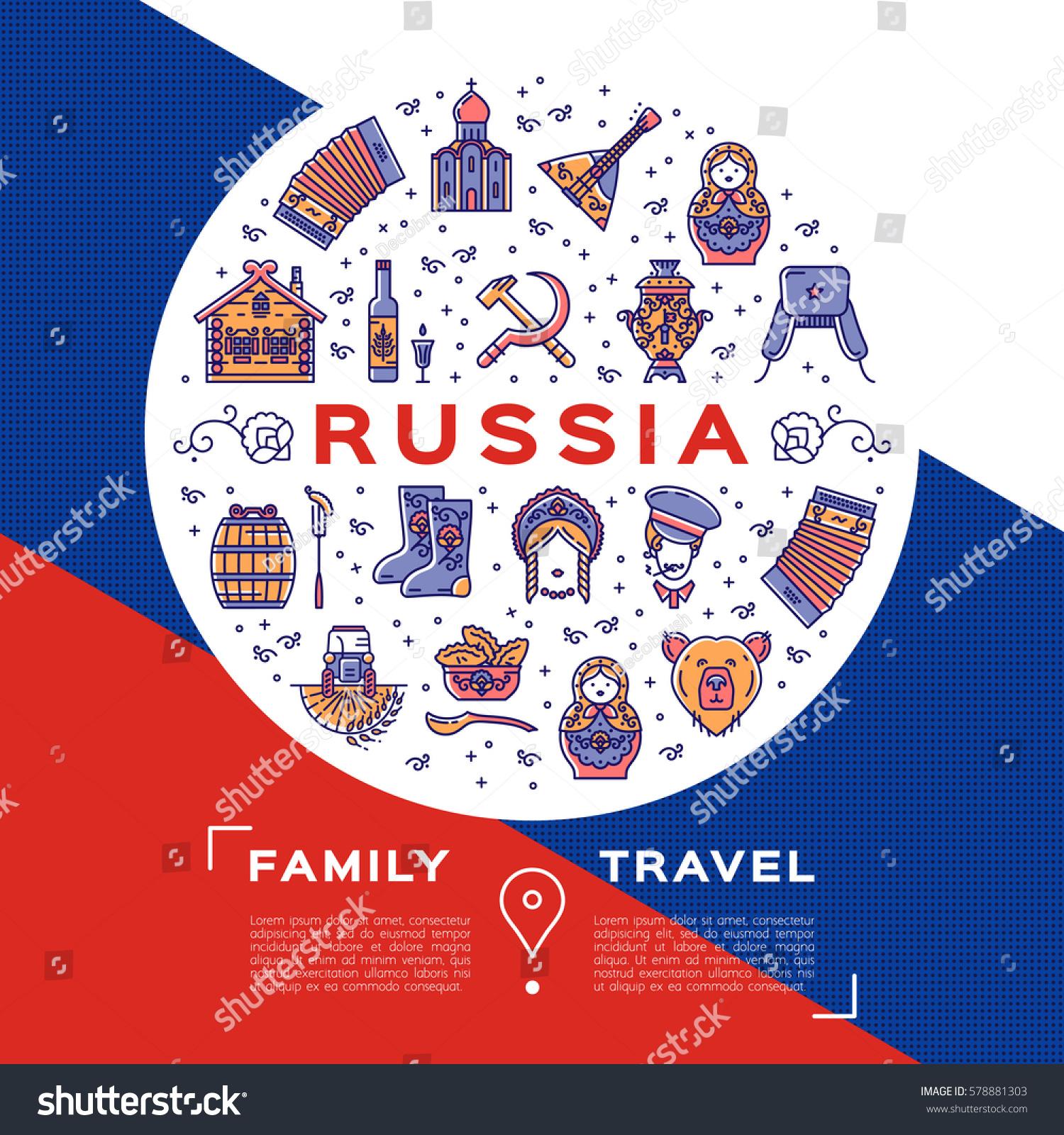 vector russian travel flyer brochure colorful stock vector hd