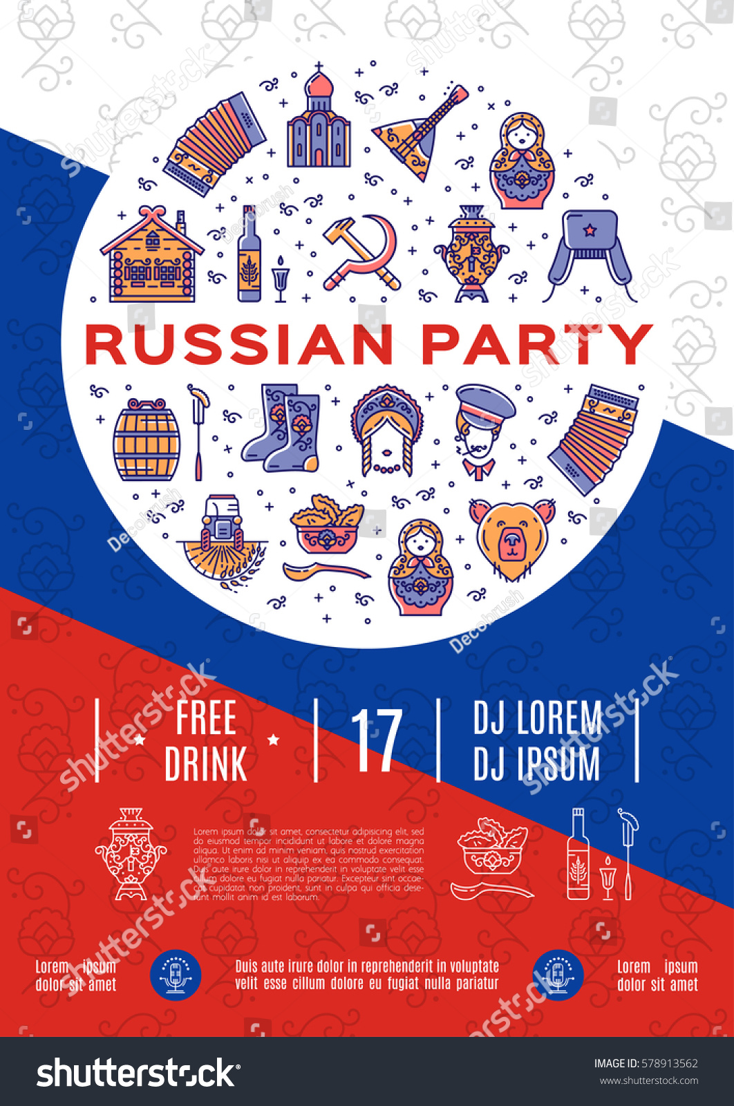 russian party poster music flyer a 4 のベクター画像素材
