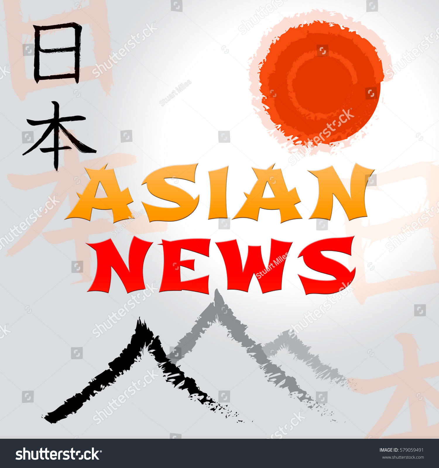 Asian News Mountain Sun Symbols Shows Stock Illustration 579059491